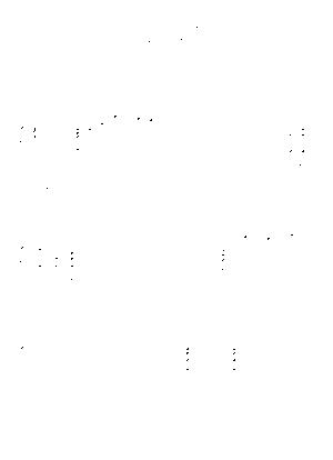 Ygt0087