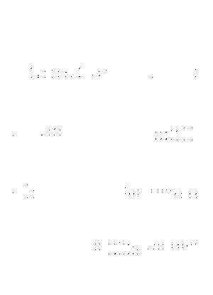 Ygt0090