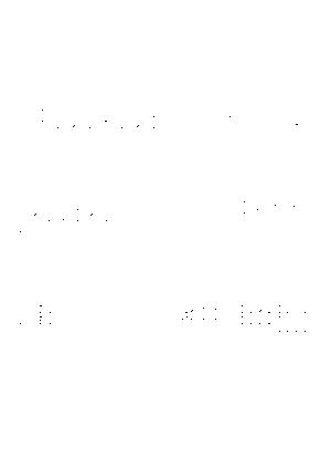 Ygt0094