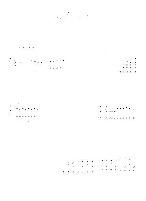 Ygt0110