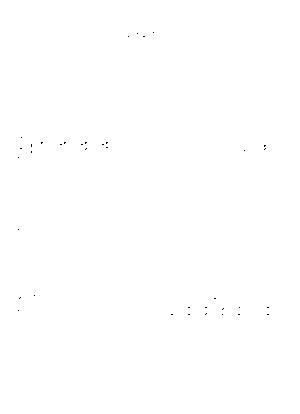 Ygt0113