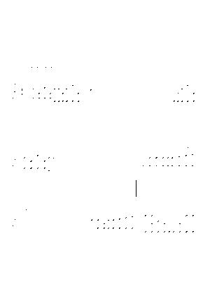Ygt0120