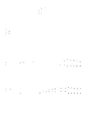 Ygt0123