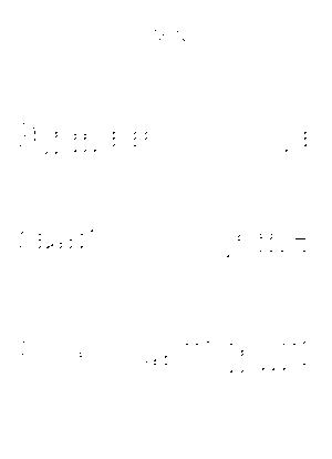 Ygt0127
