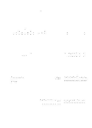 Ygt0147