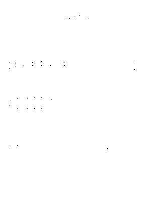 Ygt0162