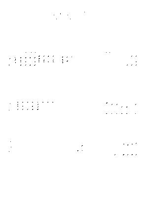Ygt0191