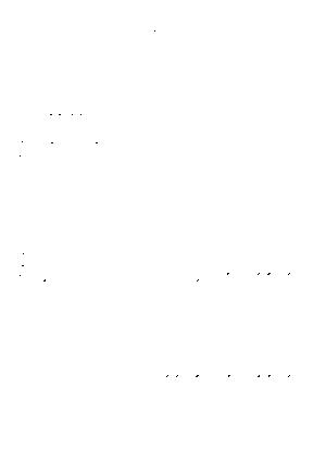 Ygt0230
