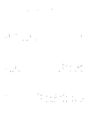 Ygt0233