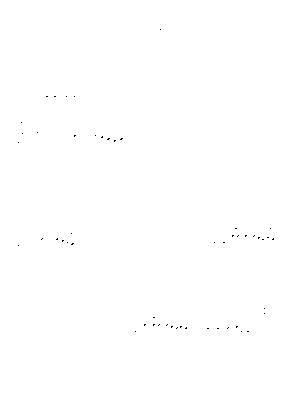 Ygt0245