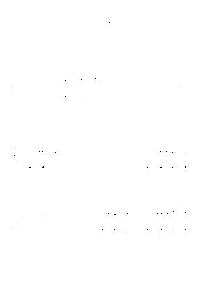 Ygt0248