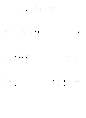 Ygt0250