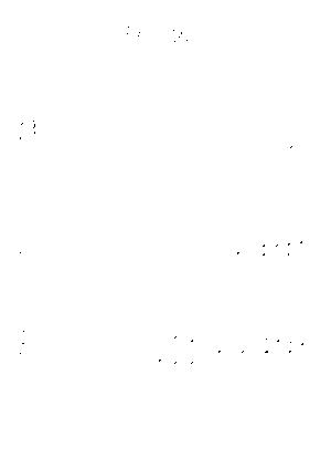 Ygt0267