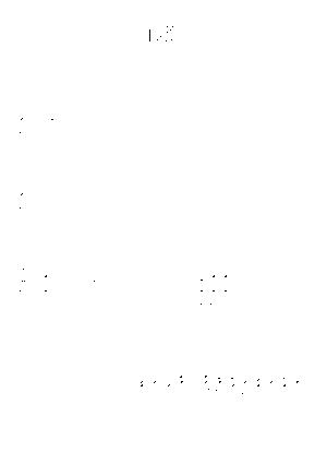 Ygt0281