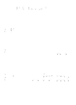 Ygt0291