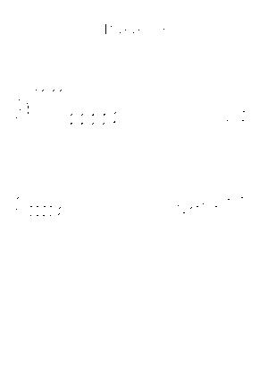 Ygt0297