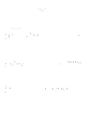 Ygt0307
