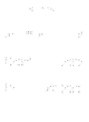 Ygt0323
