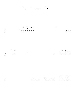 Ygt0335
