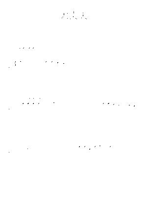 Ygt0356