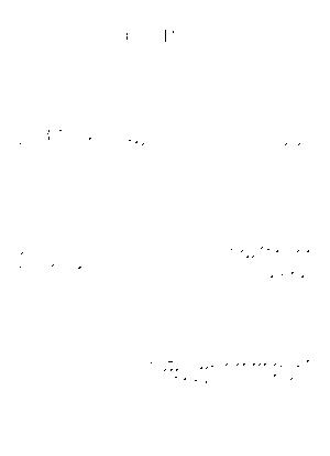 Ygt0381