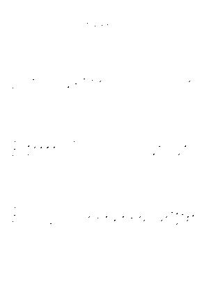 Ygt0411