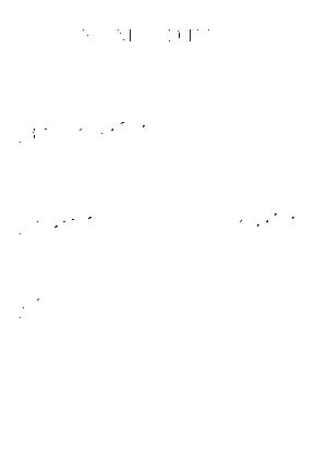 Ygt0418