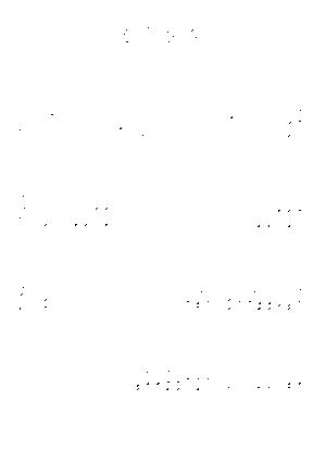 Ygt0443