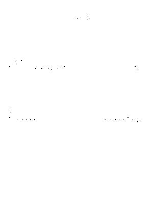 Ygt0454