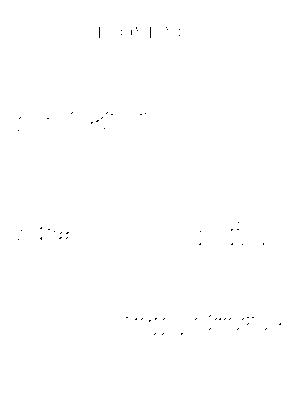 Ygt0486
