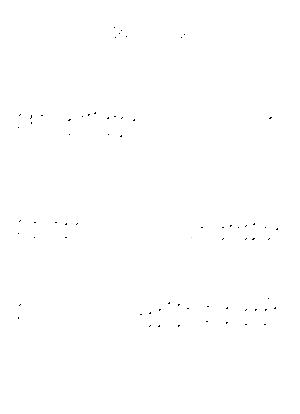 Ygt0487