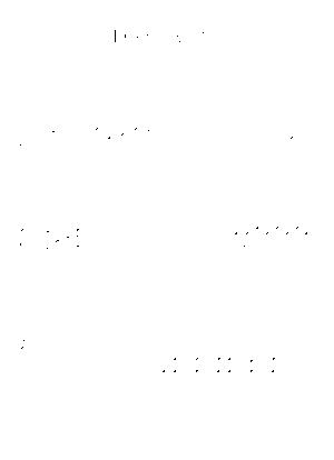 Ygt0488