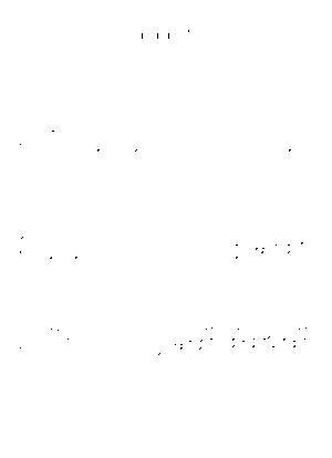 Ygt0499