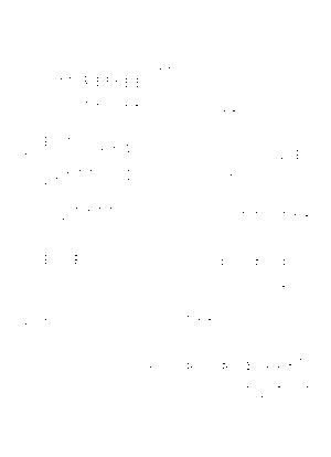 Yh0259