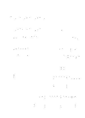 Yh0345