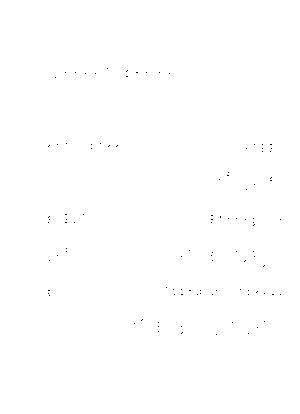 Yh0354