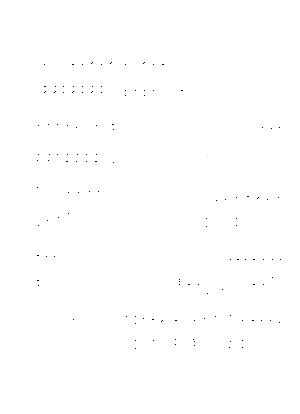 Yh0367