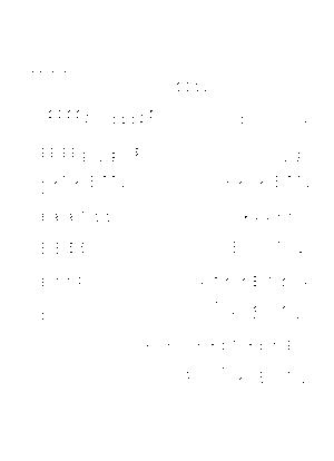 Yh0369