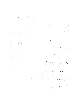 Yh0370