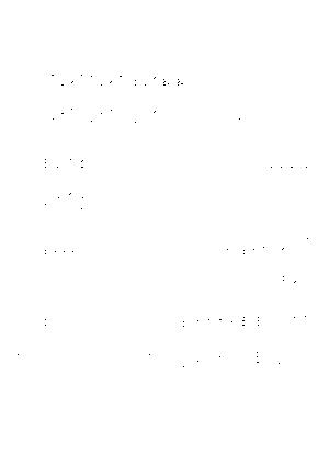 Yh0425