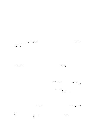 Yp 0285