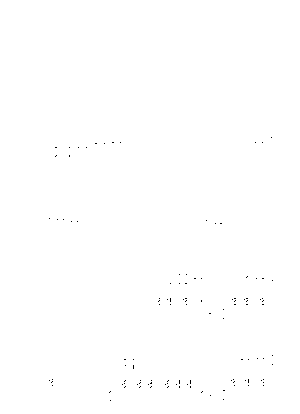 Yp 0286