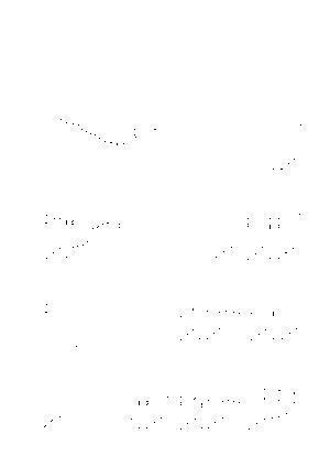 Yp 0290