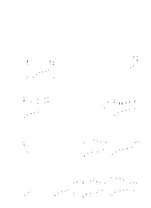 Yp 0292