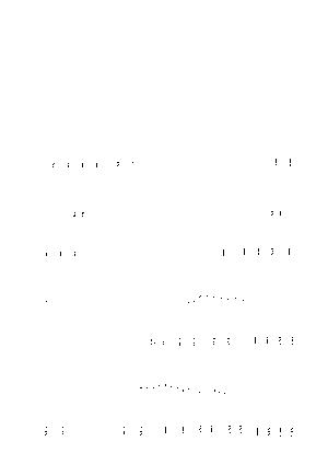 Yp 0294