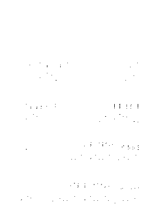 Yp 0338
