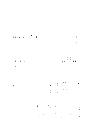 Yp 0339