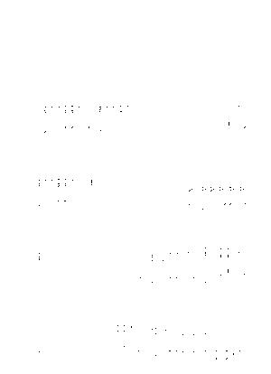 Yp 0341