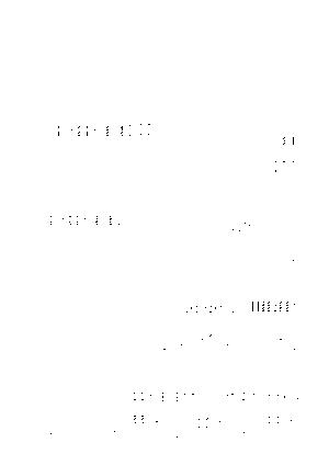 Yp 0343