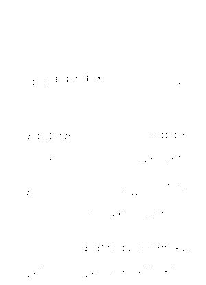 Yp 0345
